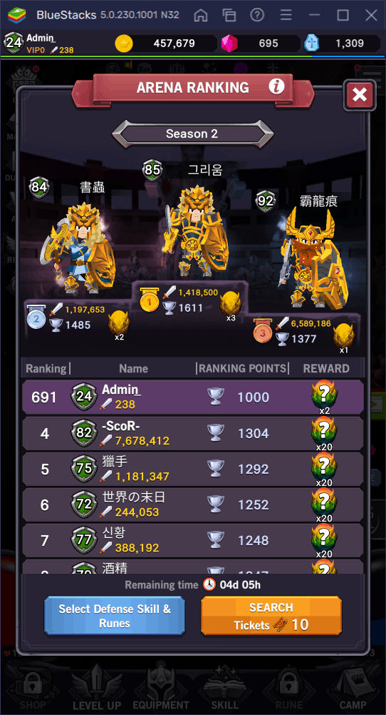 AFK Dungeon arena